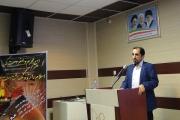 توسعه طرحهای کارآفرینی در دانشکدههای فنیوحرفهای بوشهر