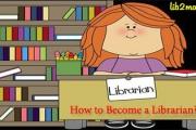معرفی شغل کتابدار