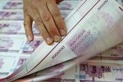 دولت ۱۷۰۰ میلیارد تومان یارانه سود به بانکها بدهکار است.