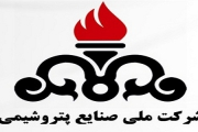 ظرفیت تولید پتروشیمی ایران دو برابر میشود