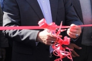 افتتاح نخستین کلینیک تخصصی کارآفرینی در قم