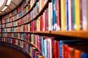 معرفی تعدادی کتاب مفید از سوی دانشگاه هاروارد