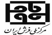 30 درصد از سهم کل تجارت جهانی مختص فرش ایرانی