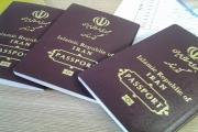 گذرنامهها در کوتاهترین زمان صادر و توزیع میشوند