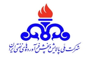 گازوییل ایران از سال جاری به تاجیکستان و ارمنستان صادر می شود