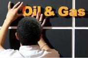 ایران در جمع برترین شرکت های نفتی