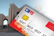 کارت شهروندی بانک شهر در اختیار ایثارگران شهرداری