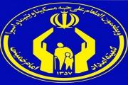 غربالگري سلامت زنان تحت پوشش كميته امداد تهران انجام مي شود