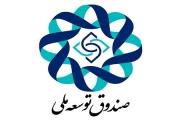 مذاکرات ایران و ایتالیا برای سرمایهگذاری مشترک