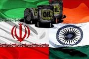 بدهی ایران از طریق هالک بانک ترکیه پرداخت میشود