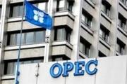 قیمت نفت ایران ۵ دلار کاهش یافت