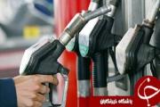 مصرف بیش از 110 میلیون لیتربنزین در 5 خرداد رکورد زد