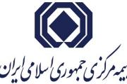 دولت از انعقاد قرارداد بیمهای شرکت های ایرانی با بیمههای خارجی ممانعت کند
