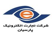 پرداخت جرائم رانندگی از طریق سامانه شرکت تجارت الکترونیک پارسیان