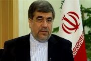 جریمه ایران در پرونده کرسنت