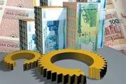 پرداخت چهارمیلیارد تسهیلات اشتغالزایی از سوی صندوق کارآفرینی امید گچساران