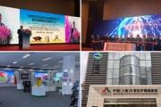 آغاز به کار مرکز تجاری ایران و نمایشگاه دائمی محصولات دانشبنیان ایران در کشور چین