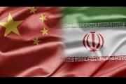 چین بزرگترین مشتری پتروشیمی ایران شد