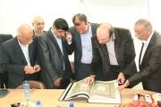 اهدای کتاب شاهنامه شاهطهماسبی به دانشگاه آزاد اسلامی دزفول