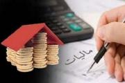 مالیات ها در ایران
