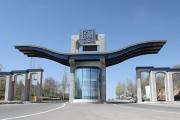 برگزاری سمینار «الفبای کسب و کار» در دانشگاه زنجان