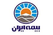 آزادی زندانیان پرونده بیمه توسعه در شب عید