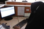 سامانهای برای معرفی مشاغل جدید در بازار کار