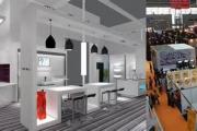 برگزاری پانزدهمین نمایشگاه بین المللی صنایع آشپزخانه با حضور 250 شرکت داخلی و خارجی