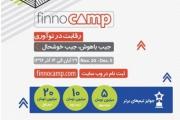 رقابت ایدههای مدیریت مالی در مسابقات فینوکمپ
