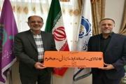 یکی از مراحل تکمیل اکوسیستم کارآفرینی، خرید کالاهای ایرانی است