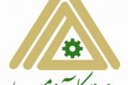 اساسنامه صندوق کارآفرینی امید ابلاغ شد
