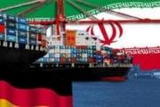 ایران در حال بازگشت به تجارت بین الملل است