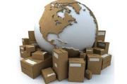 بسته بندی های صادراتی ، فرصت یا تهدید