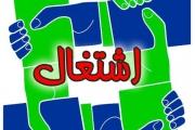 ایجاد 140 هزار فرصت شغلی برای زنان در مشهد