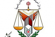 کسب رتبه نخست اداره کل زندان های البرز در جذب تسهیلات بانکی کارآفرینی