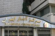 اختلافات مرکز آمار و بانک مرکزی به شورای عالی آمار کشیده شد