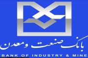 دروازه های سرمایه گذاری مطمئن اقتصادی و صنعتی در ایران باز است