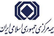 هشدار بیمه مرکزی به مراکز غیرمجاز بیمه ای