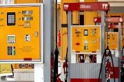 توقف واریز سهمیه سوخت مصوبه دولت است