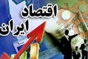 تکرار سیاستهای این دولت اقتصاد ایران را نابود میکند
