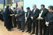 قدردانی از صاحبان کسب و کارهای موفق کمیته امداد امام خمینی گیلان