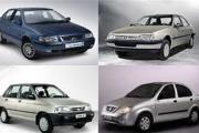 پنج انتقاد مردم از خودروسازان