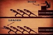 تفاوت مدیریت و رهبری
