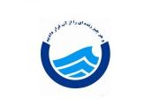 همکاری با بانک توسعه اسلامی به دانش سازمانی تبدیل شود