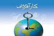 ایرانیها توانایی خلق بزرگترین کارآفرینیها را دارند