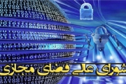دولت الکترونیک کارآمدترین ابزار برای مقابله با فساد اداری است