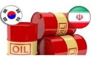 صادرات نفت ایران به کره جنوبی ٢ برابر شد