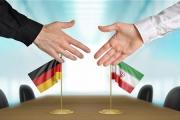 ۳ بانک ایرانی در آلمان افتتاح می شود
