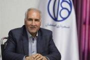 توانمندی اصفهان در تبدیل به الگوی شاخص کارآفرینی، اشتغال و گردشگری