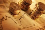 تامین مالی کسب و کارهای نوپا